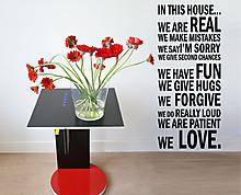 Regole della Casa